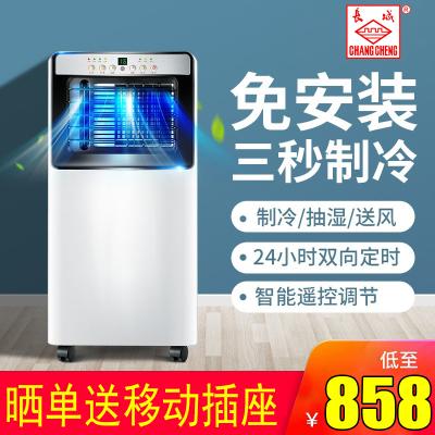 【蘇寧推薦】長城一匹移動空調免安裝可移動式空調壓縮機制冷一體機1P家用廚房宿舍單冷型JD1802A-26C