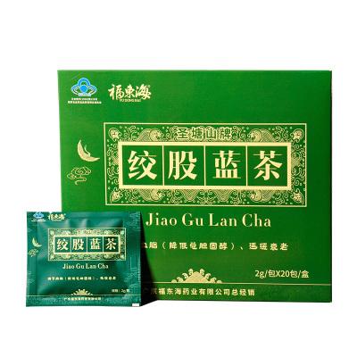 福東海 七葉絞股藍茶正品羅布麻降三降壓茶新疆高膠股藍非特級
