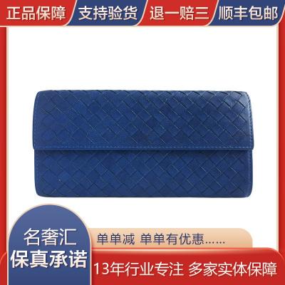 【正品二手95新】葆蝶家 BV 女士宝蓝色羊皮编织长款钱夹手拿包 时尚编织女包 箱包