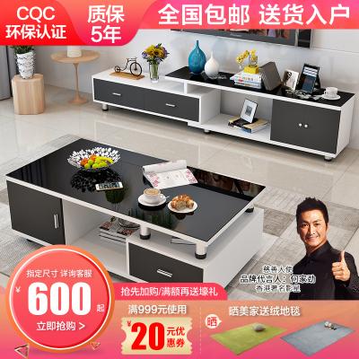 简约现代茶几电视柜组合 小户型客厅家具 时尚钢化玻璃茶几电视柜