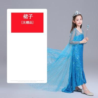 公主裙禮服兒童長拖尾冰雪奇緣艾莎萬圣節兒童服裝愛莎長袖女童拖尾秋季長裙