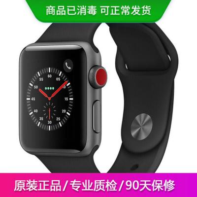 【二手9成新】Apple iWatch3代 蘋果智能手表S3 國行正品電話運動防水手表 黑色 蜂窩版 42mm裸機送表帶