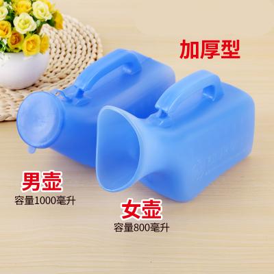 加厚大容量小便器老人尿壺成人男士女士兒童病人接尿器夜壺