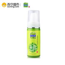 百雀羚(PECHOIN)水嫩盈透洁面泡沫 150ml(深层清洁 控油 护肤 洁面 各种肤质 通用)