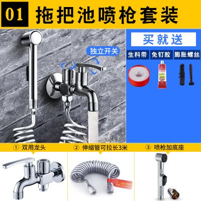 潛水艇衛生間馬桶噴槍伴侶高壓沖洗器噴頭婦洗廁所洗屁股增壓神器(含噴槍和3米軟管)凈身婦洗器