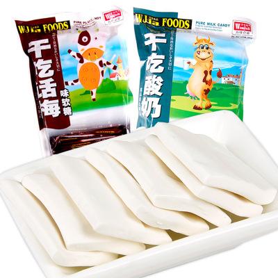 酸奶片糖干酸奶1包干吃酸奶片休閑零食 酸奶味糖懷舊零食180克廣濟橋