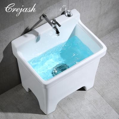 Crejash东尼卫浴公司 拖把池陶瓷拖布池阳台拖把盆墩布池洗地拖池 配自动下水 不带水龙头