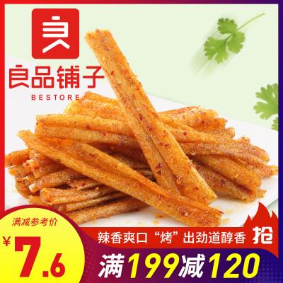 良品铺子 香辣味烤面筋 200gx1袋装 豆制品休闲零食 豆干辣条味休闲食品