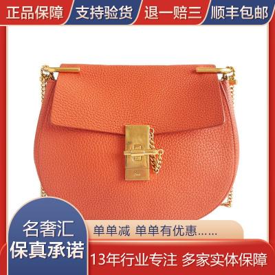 【正品二手95新】蔻依(CHLOE )DREW肩背包 女士橘色金鏈條小豬肩背包 羊皮 女包 箱包 時尚
