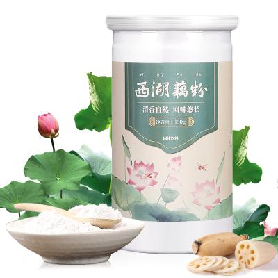 【買2送小麥碗】序木堂西湖藕粉350g速溶即食營養早餐代餐食品方便速食甜點