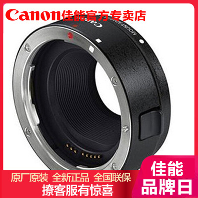 佳能 EF-EOS R卡口適配器 佳能EF鏡頭轉接EOS R卡口轉接環 適用EOS R RP全畫幅微單相機