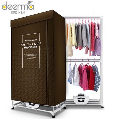德尔玛(Deerma)DEM-Z1 干衣机烘干机