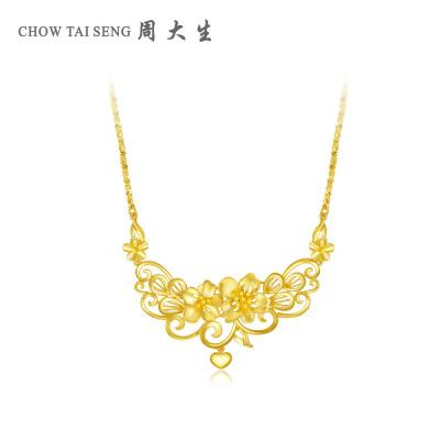 周大生黃金飾品黃金套鏈足金999花朵項鏈鎖骨鏈含吊墜女婚慶正品金鏈子