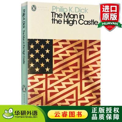 高堡奇人英文原版科幻小說 The Man in the High Castle 雨果獎長篇小說 架空歷史的經典 英文