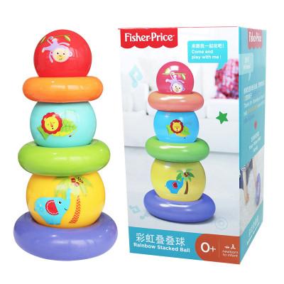 【Fisher Price 費雪玩具嬰幼兒系列】新生禮包0-18個月寶寶 彩虹疊疊圈+費雪新聲光安撫海馬粉套餐