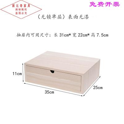 收納柜辦公桌面實木帶鎖收納盒抽屜式多雙層首飾整理儲物柜顯示器增高架 派比奇