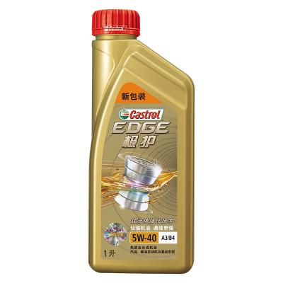 嘉实多(Castrol)极护5W-40 SN级别 汽车全合成机油 1L/瓶