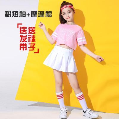 儿童爵士舞演出服女童嘻哈街舞套装啦啦队服健美表演服韩版秋冬 女款粉色67短袖+白色蓬蓬裙+红发带+红道袜子 110cm