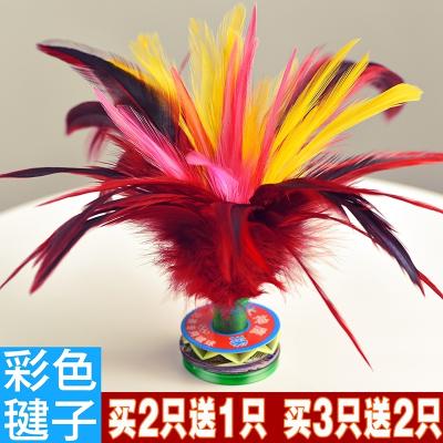 彩色雞毛毽子成人兒童健身彩色鵝毛毽球小學生比賽大花毽
