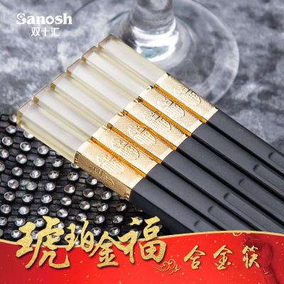 琥珀色酒店家用防滑筷子 餐具套装合金筷子