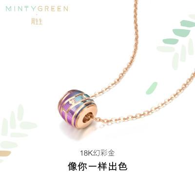 周生生(CHOW SANG SANG)18K紅色黃金幻彩金K金彩金項鏈91697N