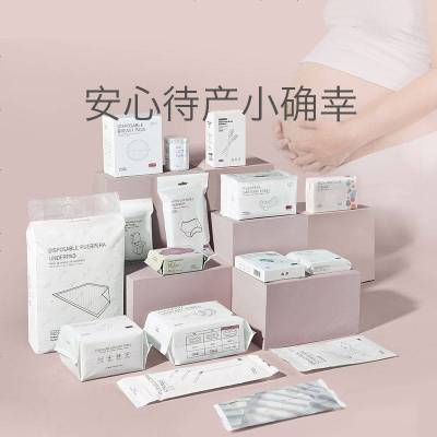 babycare孕妇待产包 19件套 秋季入院全套母子组合产妇产后冬季月子用品