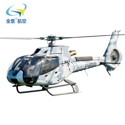 空客H130直升機全意航空出租銷售 載人直升機 直升機真機 私人直升機租賃 直升機銷售 飛機整機 航空煤油