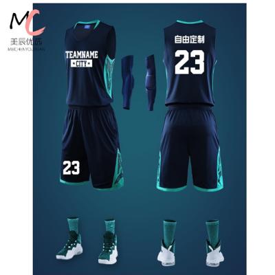 【精選特賣】籃球服套裝男定制隊服學生比賽訓練籃球衣印字兒童背心球服籃球服