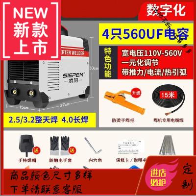 220380兩用雙電壓直流電焊迷你家用型微型手寬電