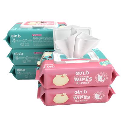 怡恩貝嬰兒濕巾手口清潔家用濕紙巾寶寶擦屁屁專用80抽*3包裝
