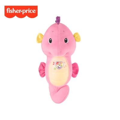 費雪 新版聲光安撫海馬 新生兒早教音樂寶寶哄睡益智玩具-粉色GCK80