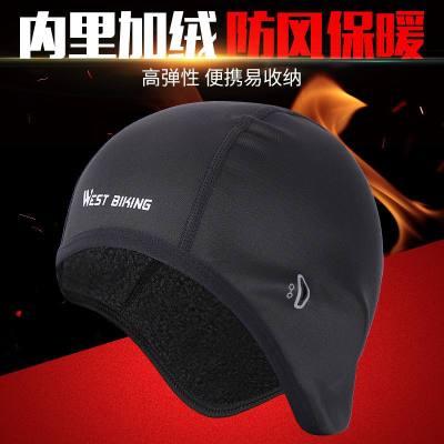 【蘇寧好貨】自行車騎行小帽男女款頭套戶外跑步運動保暖防風登山帽子可戴眼鏡