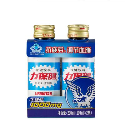 力保健功能飲料牛磺酸運動能量飲料100ml*2瓶