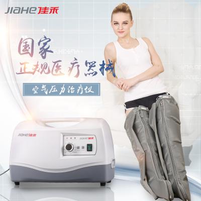 佳禾空氣波壓力理療儀醫用氣壓治療儀腿部按摩水腫氣動全自動揉捏
