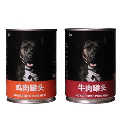 狗罐頭幼犬牛肉拌飯寵物零食泰迪小狗金毛雞肉濕糧肉粒成犬通用 兩種混合口味 6罐(375gx6)