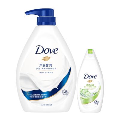 多芬(Dove)滋養美膚沐浴乳沐浴露深層營潤1KG+清新水透沐浴乳300g套裝【聯合利華】泡沫豐盈保濕鎖水 肌膚細膩柔滑