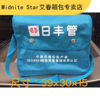 Midnite Star 正宗新款加厚工具袋大空間兩層防水耐磨電工師傅修單肩包包