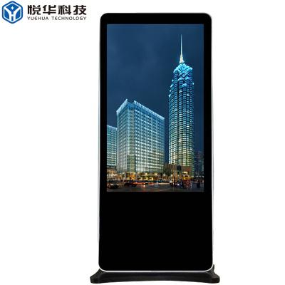 悅華科技 70寸立式觸摸廣告機 數字標牌商用自由分屏播放器W7網絡版自帶WiFi 可定制單機版