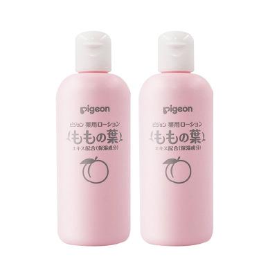 【環球hi淘】【假一賠百】日本貝親(PIGEON)液態嬰兒祛痱粉桃葉精華桃水痱子水200ml/瓶1個月以上 新舊隨機
