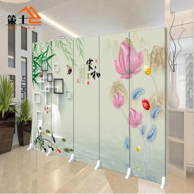 策士簡約現代時尚屏風隔斷臥室客廳折疊可移動遮擋家用擋煞玄關經濟型