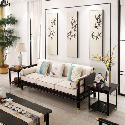 航竹坊 新中式沙發現代古典禪意別墅實木布藝沙發組合中國風中式家具定制