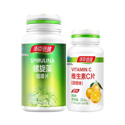 湯臣倍健(BY-HEALTH)螺旋藻咀嚼片72g/瓶 120片 贈維生素C30粒*1瓶 螺旋藻