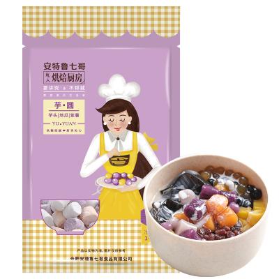 安特魯七哥3味芋圓成品混裝500g鮮芋仙地瓜紫薯仙草甜品原料