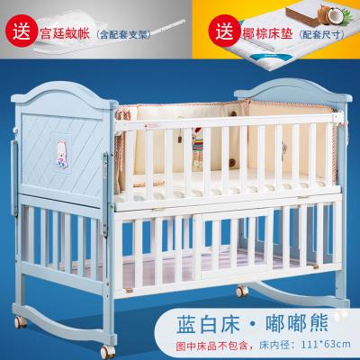 圣貝恩(sepeon) 嬰兒床實木環保油漆床多功能寶寶搖籃床新生兒可拼接大床小孩兒游戲床幼兒床白藍色