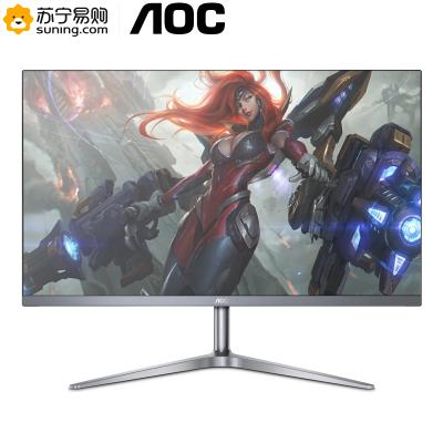 冠捷(AOC)24英寸 IPS顯示屏 LED背光 低藍光 HDMI 超薄無邊框 液晶臺式電腦顯示器(I2489VXH/BS)