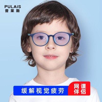 【兒童防藍光眼鏡】Pulais/普萊斯男女款學習專業護目眼睛抗紫外線防藍光輻射眼鏡兒童 2034 藍色 配平光防藍光鏡片