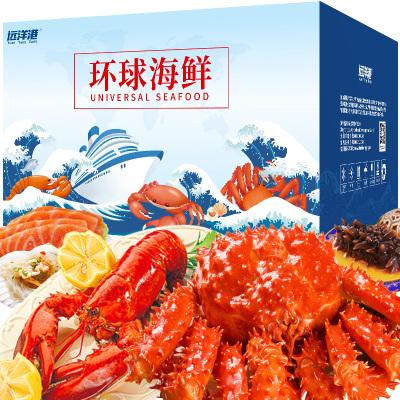 【禮券】遠洋港 環球海鮮禮盒大禮包4688型禮券禮品卡 團購年貨禮品