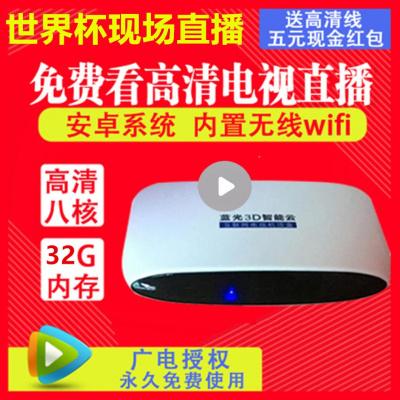 8核网络电视猫 小米你高清无线wifi移动电信光纤宽带电视机顶盒子