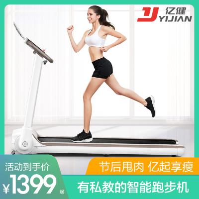億健Note跑步機家用款減肥小型室內健身房專用電動走步超靜音折疊