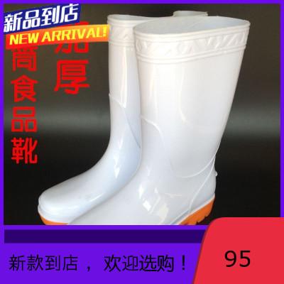 三耐白色中筒食品靴加厚雨鞋男雨靴防滑46碼47碼48碼大碼耐油酸堿商品由多個顏色 尺碼 規格拍下請備注或聯系在線客服